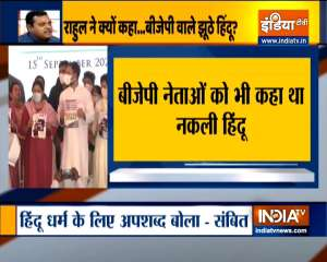 Rahul Gandhi should apologise for 'hurting sentiments' of Hindus, says BJP