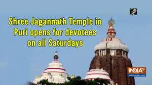 Shree Jagannath Temple in Puri opens for devotees on all Saturdays