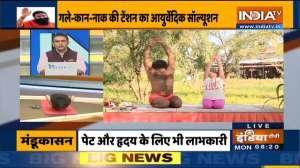 Swami Ramdev shares tips for healthy eyes