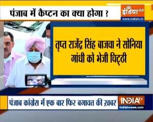 Tript Rajinder Singh sends a letter to Sonia Gandhi against Amarinder Singh
