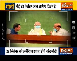 What is PM Modi's plan for September?
