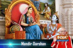 Today, visit the temple of Gore Dauji located in Vrindavan