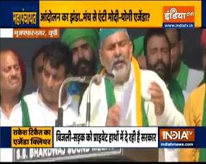Ground Report | Rakesh Tikait attack on PM Modi and CM Yogi
