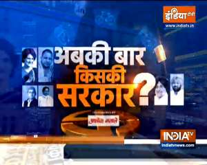 Abki Baar Kiski Sarkar: 'Disowned' by Mayawati, 'embraced' by Owaisi! AIMIM offers poll ticket to Mukhtar Ansari