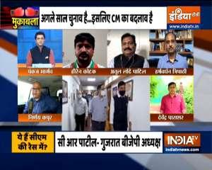 Muqabla: Who will be Gujarat's next CM after Vijay Rupani