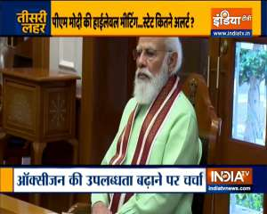 PM Modi will virtually inaugurate Sardardham Bhavan in Ahmedabad