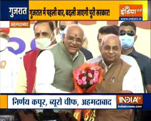 Gujarat: 27 new cabinet ministers to take oath in the newly formed Bhupendra Patel government