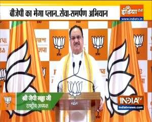 JP Nadda addresses BJP workers on PM Modi's birthday, says - BJP celebrates the day as 'Sewa Diwas'