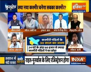 Who betrayed Kashmiri Pandits? Watch big debate