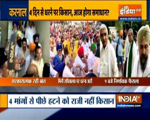 Karnal : Fourth day of farmers protest, 3rd round of talks with government will start at 9 am