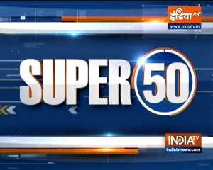 Watch Super 50 News bulletin    September 21, 2021