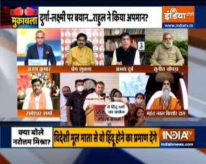 Furore over Rahul Gandhi's 'Lakshmi, Durga' remark
