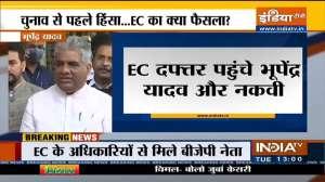 Union Minister Bhupender Yadav on Bhavanipur violence- We demand action
