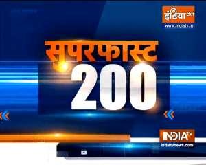 Watch Superfast 200 News bulletin |  September 19, 2021