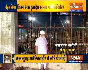 PM Modi visits construction site of new Parliament building