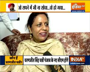 Would like to thank high command for this surprise, says Charanjit Singh Channi's wife