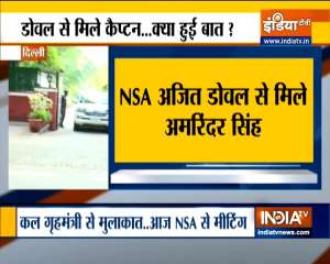 Amarinder Singh meets NSA Ajit Doval in Delhi