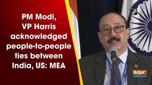PM Modi, VP Harris acknowledged people-to-people ties between India, US: MEA