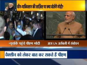 PM Modi reaches New York, will address UN General Assembly in the evening