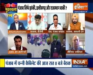 Muqabla | Congress to change leadership in Rajasthan and Chhattisgarh, after Punjab?