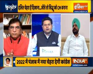 Kurukshetra | Is Sidhu real goal behind appointment of Channi as Punjab CM?