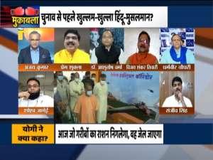 Muqabla | Has Yogi Adityanath set the agenda for 2022 UP polls?