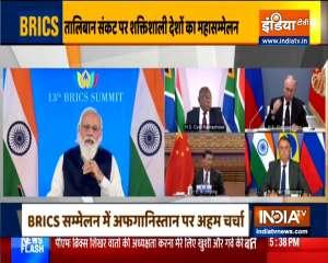 'Cooperation For Continuity, Consolidation': PM Modi at BRICS Summit