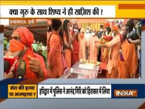 Ground Report : The Death mystery of Mahant Narendra Giri
