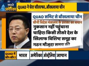 China rattled over Quad meeting, Quad won't get support from any nation, says Chinese Foreign Ministry