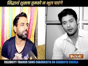 Sidharth Shukla's trainer Sonu Chaurasia said the late actor used to motivate others in the gym