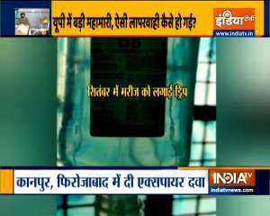 Expired medicines given to patients across Kanpur and Firozabad amid rising cases of mystery fever