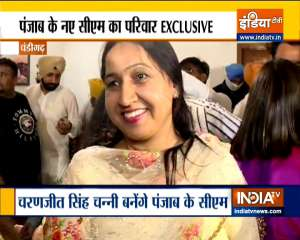 Exclusive: Charanjit Singh Channi's family members interact with India TV, share their joy
