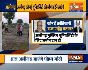 Who was Raja Mahendra Pratap Singh? | Watch Video