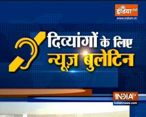 Special News: Farmer leaders' entry in UP Elections