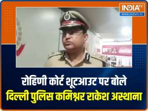 Exclusive: Delhi Police Commissioner Rakesh Asthana on Rohini Court shootout incident