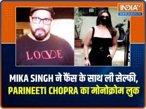 Caught on Camera: Mika Singh clicks selfies with fans; Parineeti Chopra rocks monochrome look