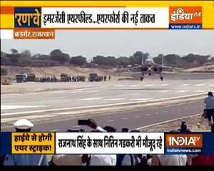 Ground Report: Rajnath, Gadkari inaugurate emergency landing strip for IAF planes on national highway in Barmer