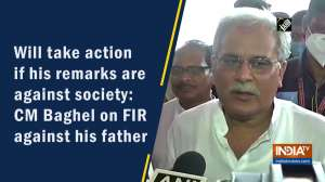 Will take action if his remarks are against society: CM Baghel on FIR against his father