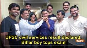 UPSC civil services result declared, Bihar boy tops exam