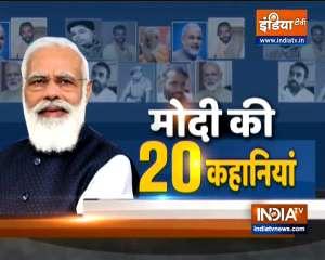 Know 20 unheard stories of PM Modi on his 71st birthday