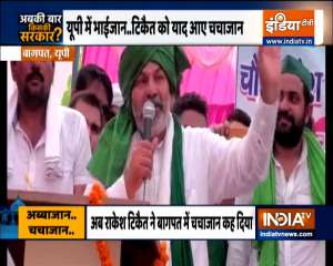 Abki Baar Kiski Sarkar | Rakesh Tikait calls AIMIM chief Owaisi BJP's 'chacha jaan'