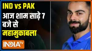 India Vs Pakistan T20 World Cup match today