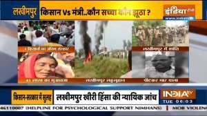 Uneasy calm pervades in Uttar Pradesh's Lakhimpur Kheri, last rites to perform today