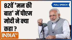 Mann Ki Baat:  PM Modi hails India's 100 crore vaccine milestone