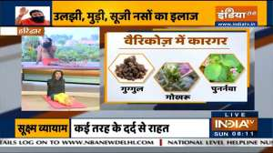 Leg veins have become thick and blue? Know what to do from Swami Ramdev