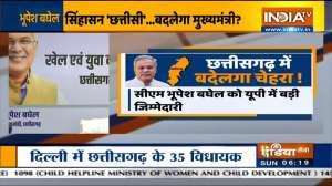 Chhattisgarh Congress Crisis: 36 MLAs From Baghel camp in Delhi