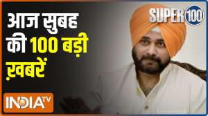 Super 100: Watch the latest news from India and around the world | October 16, 2021