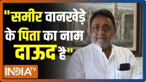 Aryan Khan Drugs Case | Not against NCB: Nawab Malik