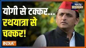 Ground Report   UP Assembly elections: Akhilesh Yadav begins his 'Samajwadi Vijay Yatra'