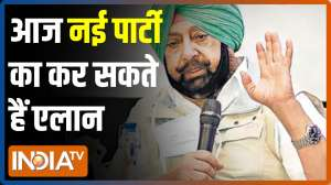 Capt Amarinder likely to launch new Political Party